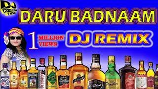 Dj Remix 2018 HIGH BASS MIX Daru Badnam Kardi    दारू बदनाम करदी     DJ KRISHNA TONK