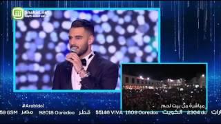 getlinkyoutube.com-Arab Idol – العروض المباشرة – يعقوب شاهين – تعلى وتتعمر يا دار