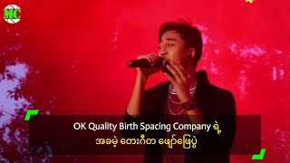 "getlinkyoutube.com-Myanmar Famous Singers @ ""OK"" Music Concert Live Show"