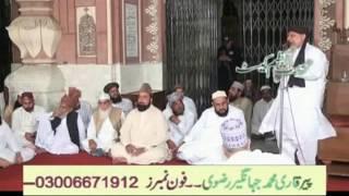 Pir Syed Shoaib Hussain shah on Pir Hassan Haseeb ur Rehman - MUST wATCH