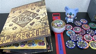 getlinkyoutube.com-妖怪ウォッチ 妖怪ヌーマガジン ~「ひかり」の妖気を解き放て ~ 開封レビュー! Yo-kai Watch
