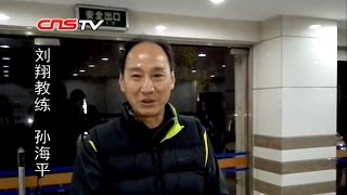 getlinkyoutube.com-刘翔教练孙海平谈爱徒退役 / Interview with Sun Haiping, the trainer of Liuxiang