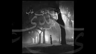 getlinkyoutube.com-لأنك مني - فاروق جويدة - علي حبيب