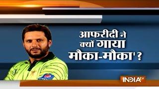 getlinkyoutube.com-Shahid Afridi Mocks Team India with Moka-Moka Song in Pakistan - India TV