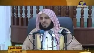 محاضره علامات محبة الله الشيخ عائض القرني