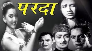 Parda 1949 | Hindi Movie |  Amar ,Kusum, Rehana, Chand Nazir  | Hindi Classic Movies