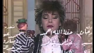 getlinkyoutube.com-تتر النهاية  الف ليله وليله 86