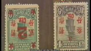 getlinkyoutube.com-Interasia Auctions Ltd - China Stamp Auction