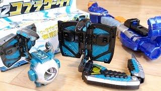getlinkyoutube.com-鎌モードへ変形 & 合体!GG02 コブラケータイ ゴーストガジェットシリーズ レビュー!ガラケーからコブラに2秒で変形 DXガンガンハンド鎌モードに合体 仮面ライダースペクター ツタンカーメン魂