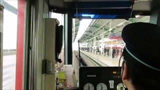 getlinkyoutube.com-【MH】名鉄ミュージックホーン集2 2015年のMH全部まとめ!(開設~12/23)
