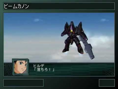 SRW Z2: Chapter Regeneration - New Mobile Report Gundam Wing All Unit Attacks P3