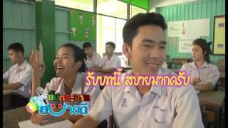 getlinkyoutube.com-ยิ้มกระจายสบายดี - สวยโดนใจ
