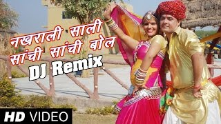 getlinkyoutube.com-Nakhrali Sali Sanchi Sanchi Bol Full Rajasthani Video Song | New Rajasthani Songs 2015