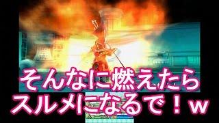 【Ver.1.9】[電波人間のRPG FREE! 激レア狩り~セピアバーサーカーを狙え!~] マフィのぼやき実況プレイ その143