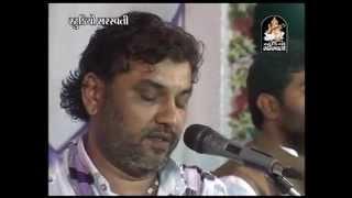 getlinkyoutube.com-Raj Mane Lagyo Kasumbi No Rang | Popular Gujarati Bhajan By Kirtidan Gadhvi