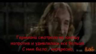 getlinkyoutube.com-Цвет надежды. Гермиона и Драко