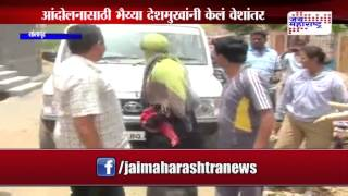 getlinkyoutube.com-Solapur Bhaiya Deshmukh conflict with police