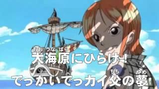 getlinkyoutube.com-アニメONEPIECE(ワンピース)テレビアニメスペシャル2 あらすじ「大海原にひらけ! でっかいでっカイ父の夢」