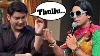 getlinkyoutube.com-Kapil Sharma CRITICIZES Sunil Grover's show MAD IN INDIA -- EXCLUSIVE !!