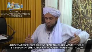getlinkyoutube.com-Doosri Shaadi Pe Aetaraazaat aur Un Kay Jawaabaat - Mufti Tariq Masood