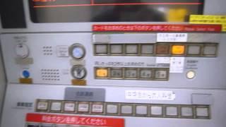 getlinkyoutube.com-東山線名古屋駅ボタン式券売機で1日乗車券購入してみた