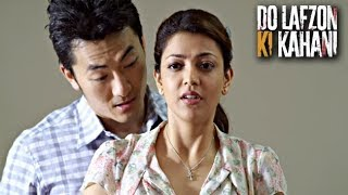 Kajal Aggarwal Teaches To Student | Do Lafzon Ki Kahani | Randeep Hooda | HD width=