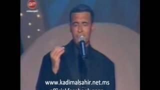 getlinkyoutube.com-كاظم الساهر - القيصر - موال زعلان - فيديو وموال نادر جدا