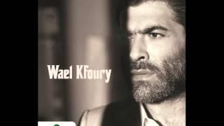 getlinkyoutube.com-وائل كفوري صفحه وطويتا  2012 Wael Kfoury