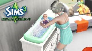 getlinkyoutube.com-РОЖДЕНИЕ И НОВЫЙ ДОМ! #7 [the Sims 3 Безумная семейка]