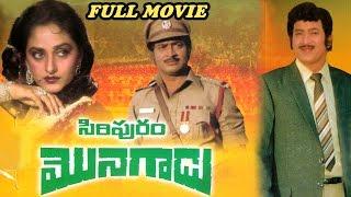 Siripuram Monagadu Full Length Movie    Krishna, Jayaprada