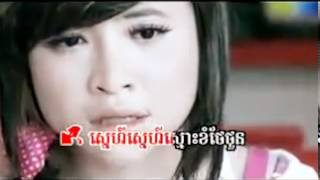 getlinkyoutube.com-khmer song - mai mai xa nhau
