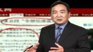 "getlinkyoutube.com-《石涛评述》中国间谍丑闻""令胡锦涛震怒"""