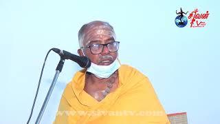 யாழ்ப்பாணம் மயிலிட்டி சிவபூமி கந்தபுராண ஆச்சிரமம் திறப்பு விழா 28.01.2021