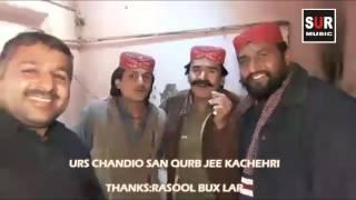 URS CHANDIO SAN QURAB JE KACHERI By: Rasool Bux Lar And Omarkot Jee Hr Dil Shakhsiyat  Qurban Otho