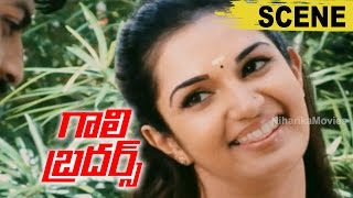 Srikanth And Honey Rose Superb Love Scene - Gaali Brothers Movie Scenes