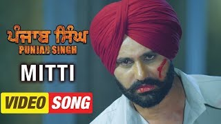 Mitti | Jeet Inder | Video Song | Punjab Singh | New Punjabi Song | Yellow Music | 19th Jan