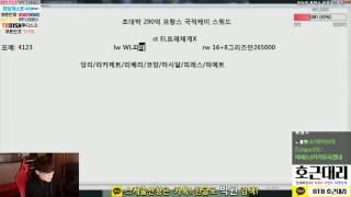 getlinkyoutube.com-피파3 빅윈★초대박 290억 프랑스 국적케미 스쿼드 - 시소코 약발 중거리골!
