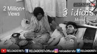 | 3 Idiots Movie Spoof | Reloader's Style |