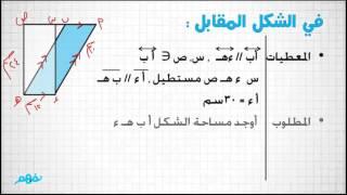 نتائج نظرية 1  هندسة - للصف الثاني الإعدادي - موقع نفهم - موقع نفهم