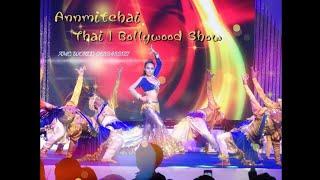 getlinkyoutube.com-แอน มิตรชัย เต้นแขก ( Annmitchai - India Dance Queen Birthday 2013 )