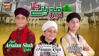 Main Madinay Chala   Muhammad Hassan,Arsalan Shah&Rao Hassan   Hajj Special Kalaam 2018   Heera Gold