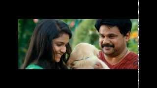 Aaro Aaro Video Song | RingMaster | Dileep | Rafi