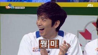 getlinkyoutube.com-[JTBC] 신화방송 (神話, SHINHWA TV) 49회 명장면 - 알파걸 오초희의 '에릭' 심리 상담!