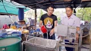 Foodwork ไข่ผำ : แบงค์ - ปวริศร์ มงคลพิสิฐ : 4 พ.ค. 57 (HD)