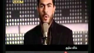 getlinkyoutube.com-Арабская песня.flv