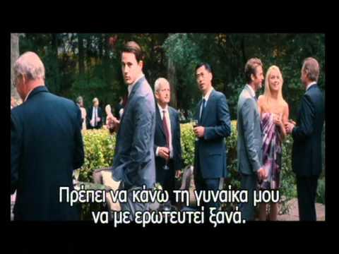 The Vow / 'Ερωτας από την Αρχή (2012)