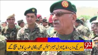 92 News Headlines 03:00 PM - 24-04-2017 - 92NewsHDPlus