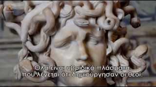 getlinkyoutube.com-Μυθικά πλάσματα Η Εξωγήινη Νοημοσύνη Mythical creatures extraterrestrial intelligence