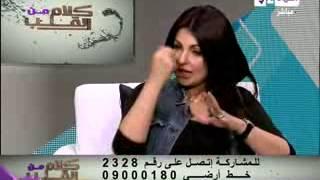 getlinkyoutube.com-د سمر العمريطي _ علاج الكسل والخمول