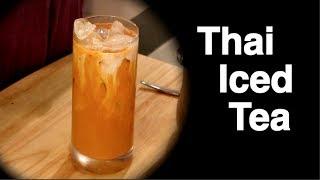 getlinkyoutube.com-Thai Iced Tea ชาเย็น - Hot Thai Kitchen!